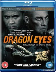 Глаза дракона / Очи дракона / Dragon Eyes (2012)
