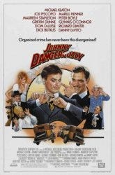 ������� ������ / Johnny Dangerously (1984)