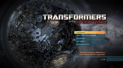 Transformers: War for Cybertron (2010) XBOX360
