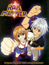 Рэйв Мастер / Rave Master / Groove Adventure Rave ( 1 Сезон 2001)