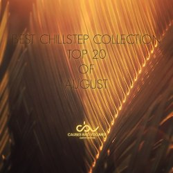 VA - Best Chillstep Collection [August 2013]