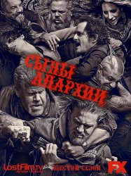Сыны Анархии / Sons of Anarchy (6 сезон 2013)