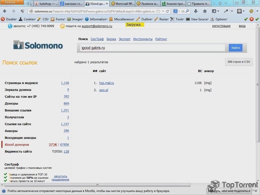 Курс поисковая оптимизация seo вечное размещение ссылок