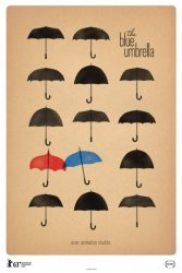 Синий зонтик / The Blue Umbrella (2013)