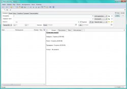 FileLocator Pro 7 (2013)