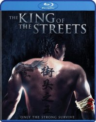 Король улиц / The King of the Streets (2012)