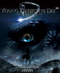������� �������� ��: ��������� �������� ������� / Young Detective Dee: Rise of the Sea Dragon (2013)