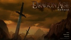 Dragon Age: Origins (2009) XBOX360