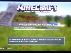 Minecraft: PlayStation 3 Edition [Cobra ODE / E3 ODE PRO / 3Key] (2013) PS3