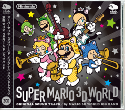 OST - Super Mario 3D World (2014)