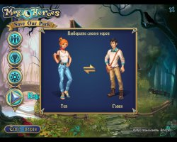 Magic Heroes save our park / Magic Heroes: �������� ��� ����