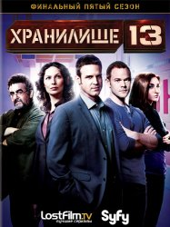 ��������� 13 / Warehouse 13 (5 ����� 2014)