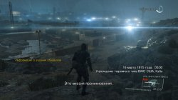 Metal Gear Solid 5: Ground Zeroes (2014) XBOX360