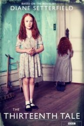 ����������� ������ / The Thirteenth Tale (2013)
