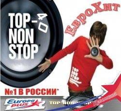VA - ЕвроХит Топ-40 + Золотой Граммофон от Русского Радио ...