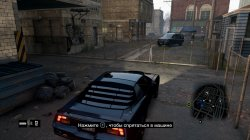 Watch Dogs - Digital Deluxe Edition (2014) PC | Stutter Fix