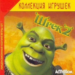 Shrek 2 The Game / Шрек 2
