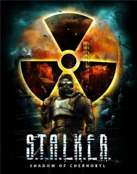 OST - GSC Game World Гитарные композиции из S.T.A.L.K.E.R. Shadow of Chernobyl (2007)