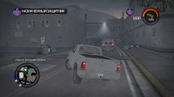 Saints Row - Трилогия