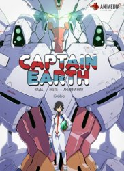 Капитан Земля / Captain Earth (1 сезон 2014)