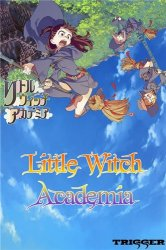 �������� ��������� / Little Witch Academia (2013)