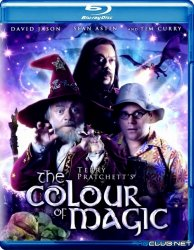 Цвет волшебства / Terry Pratchett's The Colour of Magic / The Colour of Magic (2008)