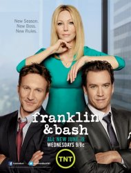 Франклин и Бэш / Компаньоны / Franklin & Bash (4 сезон 2014)