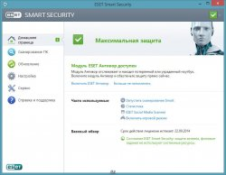 ESET Smart Security | NOD32 Antivirus