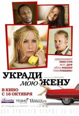 ������ ��� ���� / Life of Crime (2014)