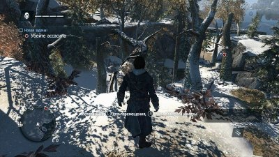 Assassin�s Creed: Rogue (2014) XBOX360