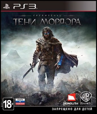 Middle Earth: Shadow of Mordor (2014) PS3
