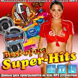 Сборник - Best-of-ka Super-Hits (2015)