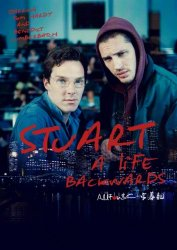 ������: ������� ����� / Stuart: A Life Backwards (2007)