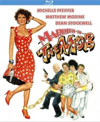 ������� �� ������ / Married to the Mob (1988)
