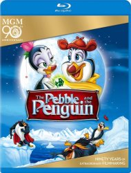 Хрусталик и пингвин / The Pebble and the Penguin (1995)
