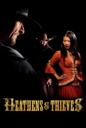 Варвары и воры / Heathens and Thieves (2012)