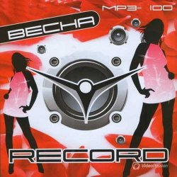 VA - Radio record MP3-100 (2015)