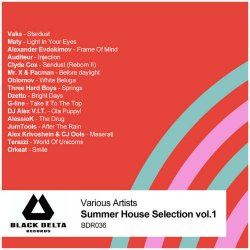 VA - Summer House Selection Vol.1 (2015)