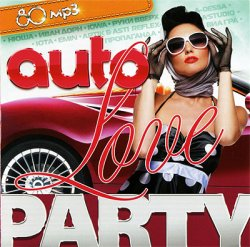 VA - Auto Love Party (2015)