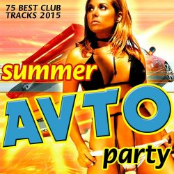 VA - Summer Avto Party (2015)