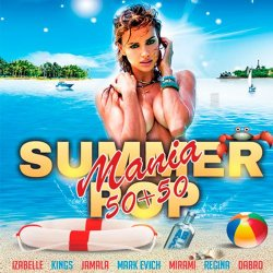 VA - Summer Pop Mania 50+50 (2015)