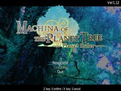 Machina of the Planet Tree -Planet Ruler (2015)