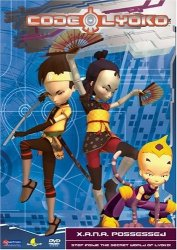 ��� �����. �������� / Code Lyoko. Evolution (1 ����� 2013)