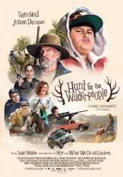 ����� �� ����� ����� / ����� �� ������� / Hunt for the Wilderpeople (2016)