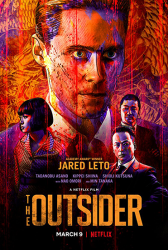 Аутсайдер / The Outsider (2018)